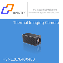 HSN120 security and surveillance thermal imaging camera
