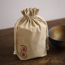 Jute Drawstring POuch With Bottom, Jute Gift Bag