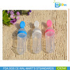90ml Silicone Baby Infant Squeeze Bottle With Rice Cereal
