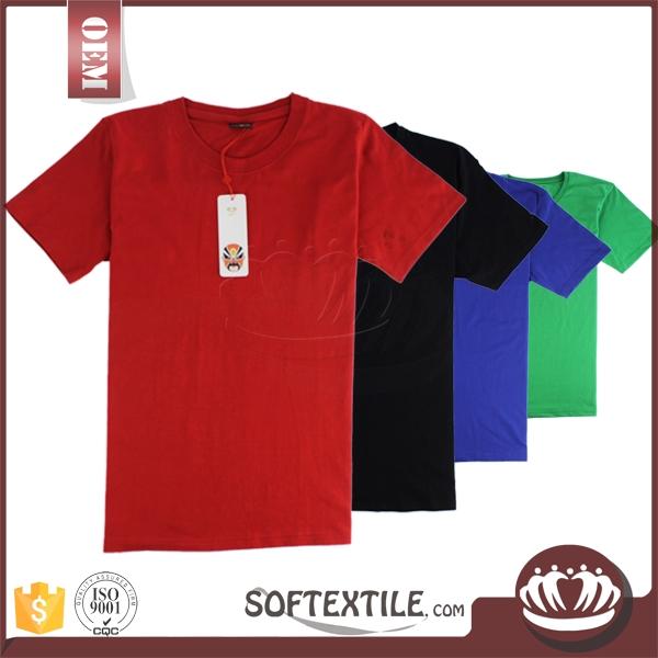 China Manufacturer Best Selling Stylish Promotional T Shirt Buyers ...