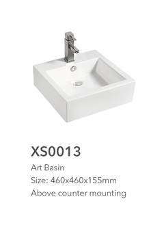 XS-0013R New design bathroom art hand wash basin sink