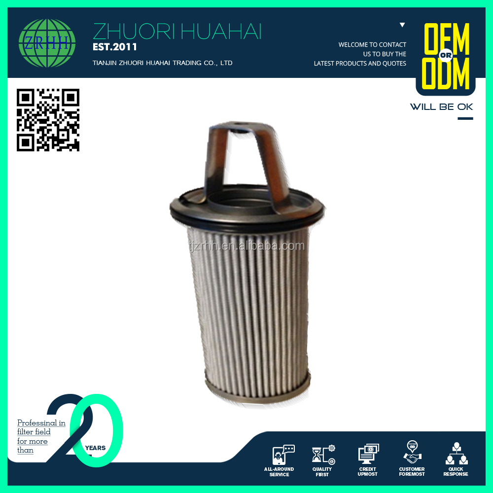 marine stainless steel BOLL & KIRCH Hydraulic oil filter YLX84-265