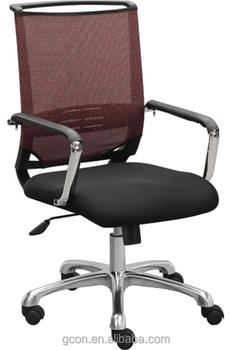 Made In China Swivel Recliner Chair Parts - Buy Modern Swivel Chair ...