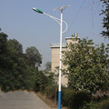 30W 40W 50W 60W 70W LED lamp solar street light