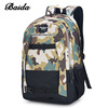 /product-detail/military-backpack-men-s-casual-daypacks-cool-canvas-laptop-camouflage-school-bags-for-skateboard-travel-bags-62057410176.html