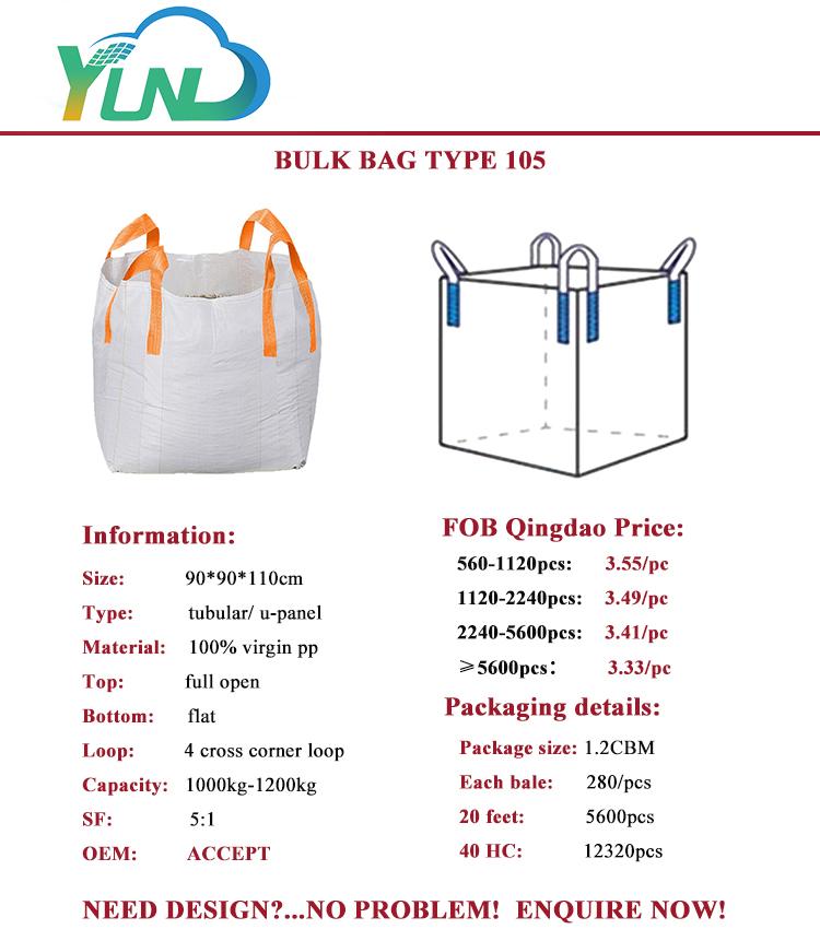 China Bulk Fibc Jumbo Bag 95911ca125a8f