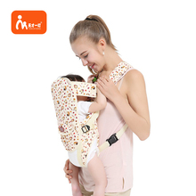 Wholesale adorable easy operate type beige color front quality baby sling carrier
