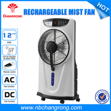 Home Appliances High Quality Outdoor Mist Fan