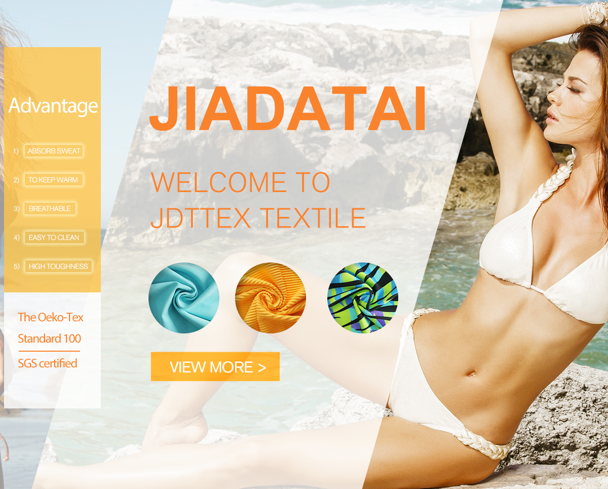 9067addd3362 Dongguan Jiadatai Textile Co., Ltd. - Swimwear Fabric, Sportswear Fabric