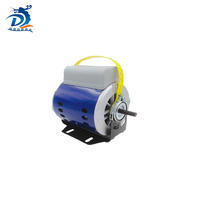 DL Hot sale YYK1604B Reliable Factory Price AC air cooler motor air condition motor