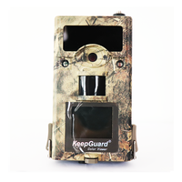 KG860 IP67 Waterproof HD 12MP GSM MMS Trail Game Camera for Animal Wildlife Surveillance