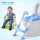 easy operation adjustable baby stair potty (3 in 1)