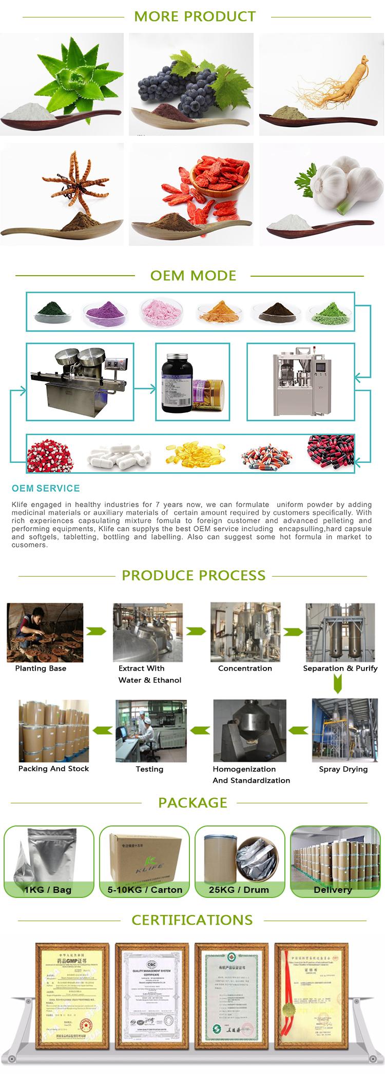 Preço de fábrica de frutas em pó de banana