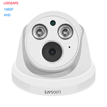 LOOSAFE 2mp ahd kamera ip dome kamera IR kapalı 4 ADET dizi mini kamera hd 1080 p Ev Video <span class=keywords><strong>Gözetim</strong></span>
