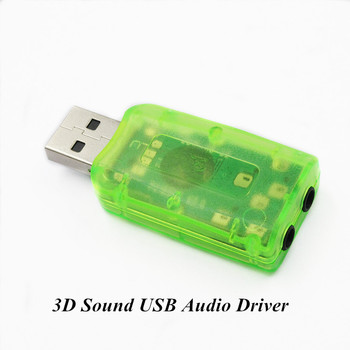 ADAPTER AUDIO C3D DRIVER DOWNLOAD