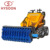 23HP HYSOON HY380 mini snow sweeper , snow thrower