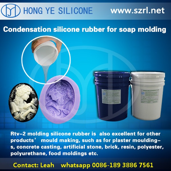 silicone rubber for silicone soap molds