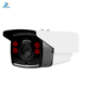 3MP CCTV Bullet outdoor ip camera