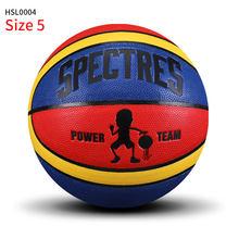 2020 новейший баскетбольный матч мяч стандартный размер 5 Баскетбольный мяч PU материал высокое качество Спортивная Лига тренировочный Баске...(Китай)