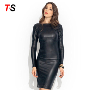 cf6732373b4e6 China leather party dress wholesale 🇨🇳 - Alibaba