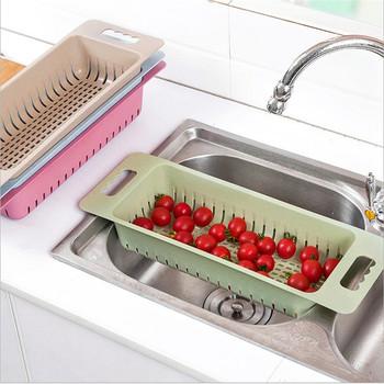 Kitchen Sink Dish Drainer Basket Fruits