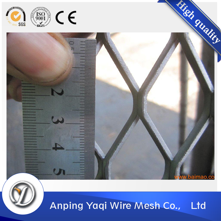 carbon steel flattened heavy duty expanded metal mesh