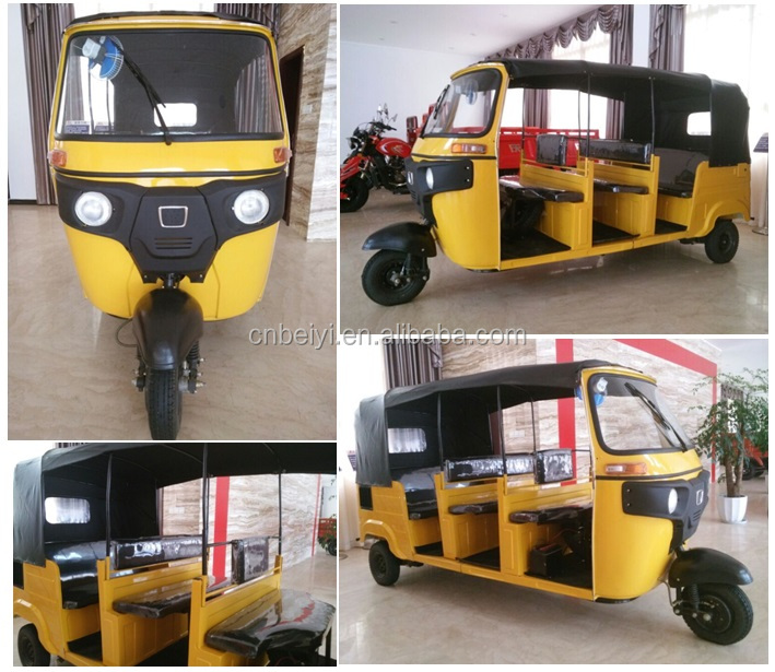 Hot sale 2017 wholesale price 4 passengers three wheeler taxi motorcycle for sale in Ethiopia