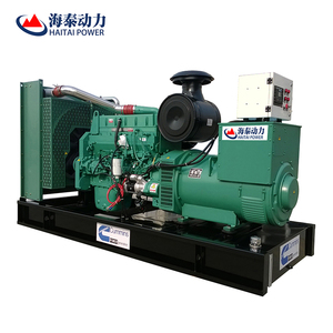 CE&ISO approved 45kva generator price with cummins engine