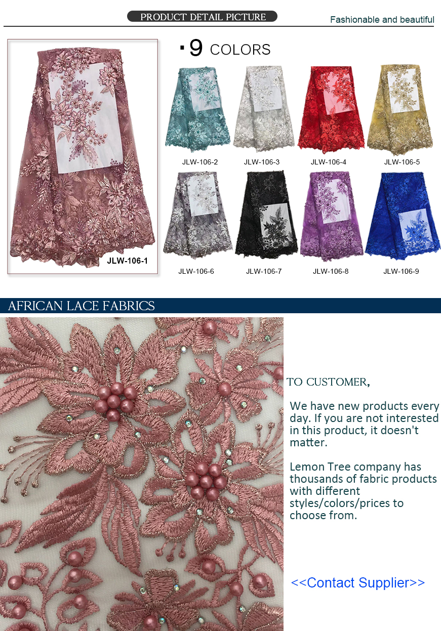 2019 Elegant guangzhou african embroidery beaded french lace fabric