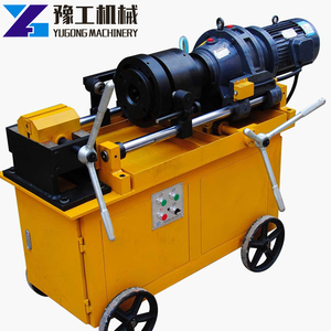 220v Rollng Rollers Cold Roller Hydraulic Thread Rolling Machine Price