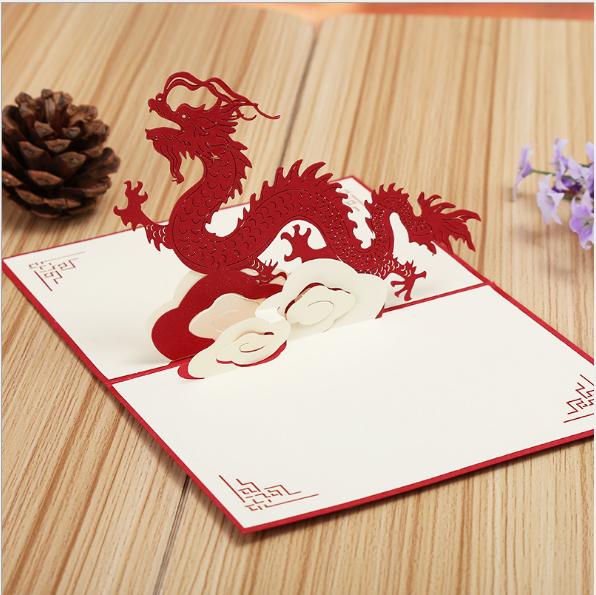 Сделать открытку дракон