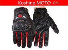 SCOYCO Motocross Off-Road Racing Gloves Motorcycle Riding full Finger Gloves Summer Outdoor Sports Dirt Bike