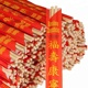 Paper Premium or Bulk Round Bamboo disposable wooden chopsticks