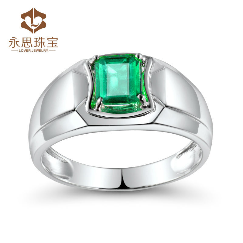 Gemstone Men Ring In 18k White Gold Natural Emerald Ring