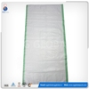 PP plastic grain seed packing raffia woven polypropylene bags