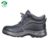 genuine leather steel toe cap safety shoes made in china