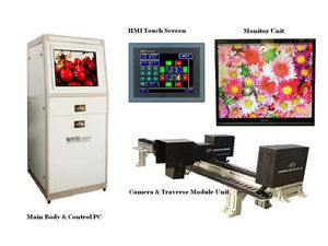 IMAGE 5500 (Video Web Inspection System) - HMI Type