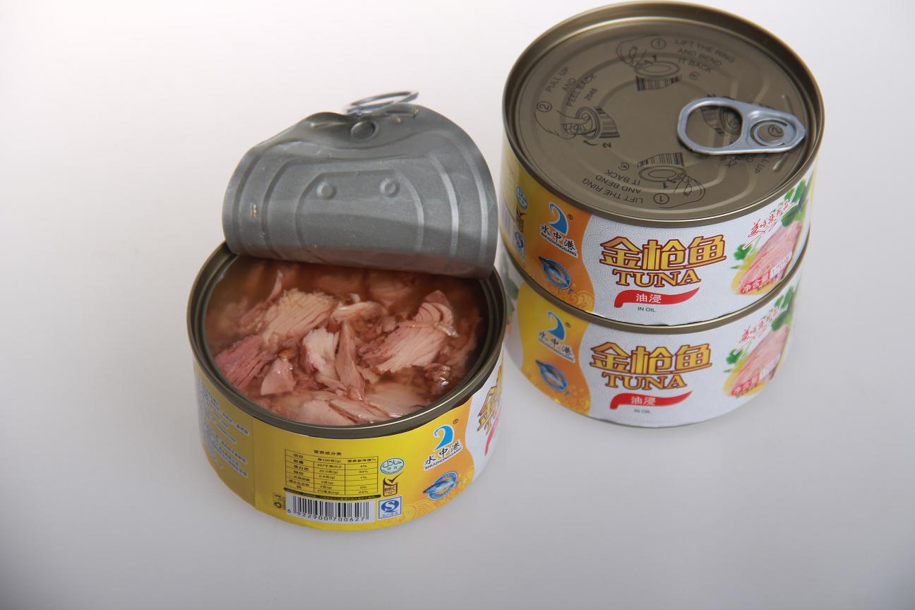BRC approvato conserve di tonno in olio 170g