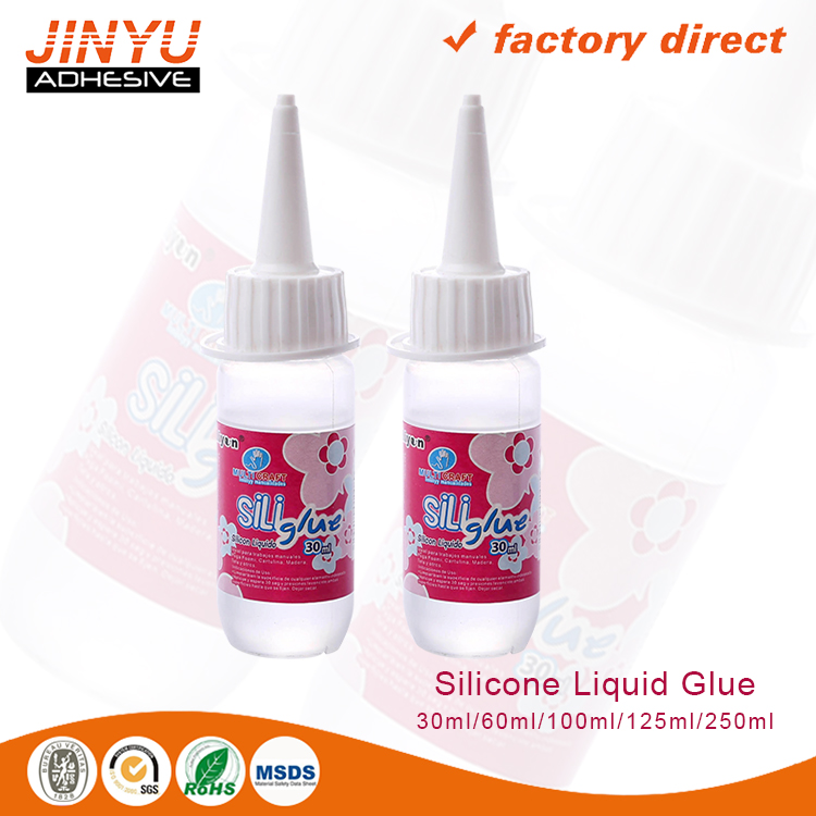 Jinyu factory direct selling high quality clear All Purpose 30ml Silicone liquid glue for fabric