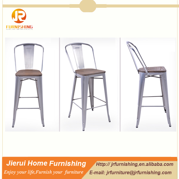 24 inch Industrial metal barstools / bar chair with wooden seat JR-3C24W