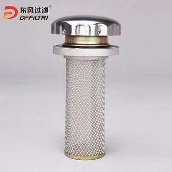 Hydraulic Reservoir Breather Filter (ef3-40,Ef5-65,Ef4-50,Ef6-80,       ) -  Buy Hydraulic Reservoir Breather Filter,Hydraulic Reservoir Breather