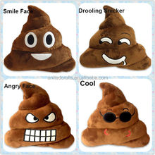 free sample poop plush emoji pillow/Hot sale factory customize emoticon pillow poop shaped plush emoji pillow