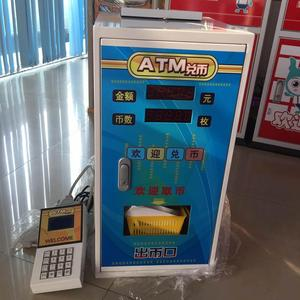 Token Exchange Machine, Token Exchange Machine Suppliers and