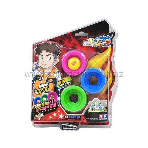 Blazing Teens Toys 24