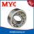 hot sale cheap bearing 22304