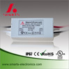 12w indoor lamp driver constant current led power supply UL CE RoHS listed