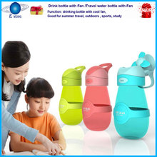 Novelty Fan cup Drink bottle gifts new innovative technology gifts
