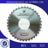 multi purpose edging machine saw blade