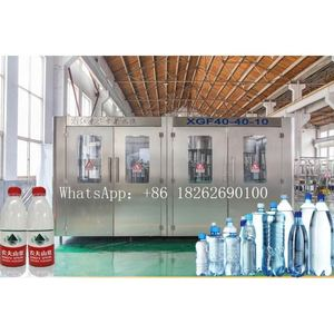 Electrical small liquid filling machine price water digital filler automatic pump automatic liquid filling machine