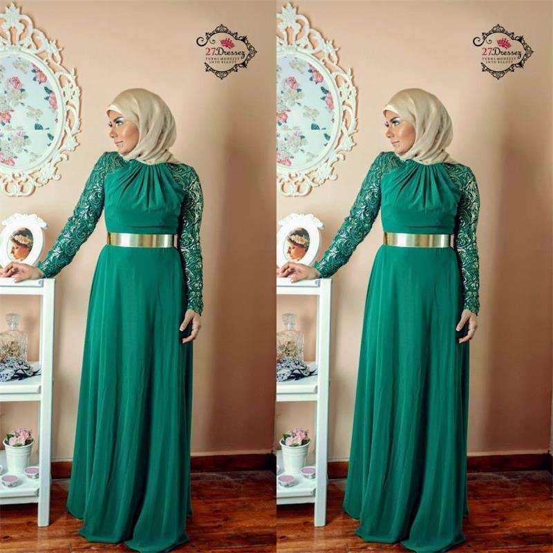 Elegant Long Sleeve Wedding Dresses Muslim Dress 2015: Emerald Green Long Sleeve Muslim Evening Dresses 2015